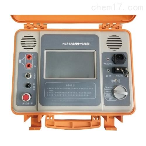 JYM5000A水内冷发电机绝缘电阻测试仪