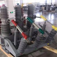 鄭州市現貨35KV柱上高壓斷路器