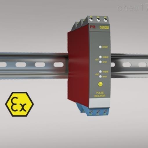 丹麦PR 5202B  脉冲隔离器