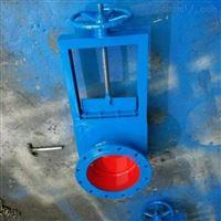 LC-ILC-I圆形插板阀