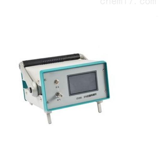 LD200-SF6定量检漏仪