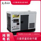 水冷静音15KW柴油发电机