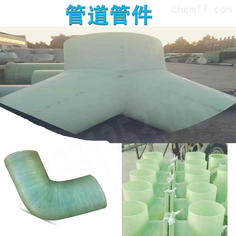 玻璃钢管件生产厂家