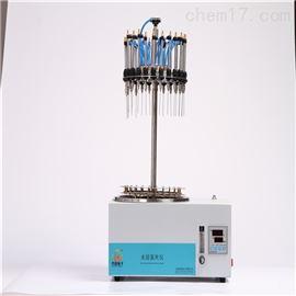JOYN-DCY-12Y水浴式氮吹仪