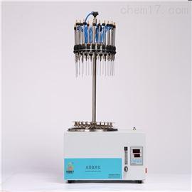 JOYN-DCY-12Y有机样品浓缩仪氮吹仪