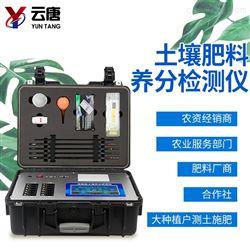 YT-TR03高智能全项目土壤肥料养分检测仪