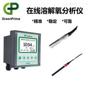 GP自来水在线溶氧测定仪-微量氧DO监测仪