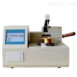 YN-BKSD闭口闪点测试仪