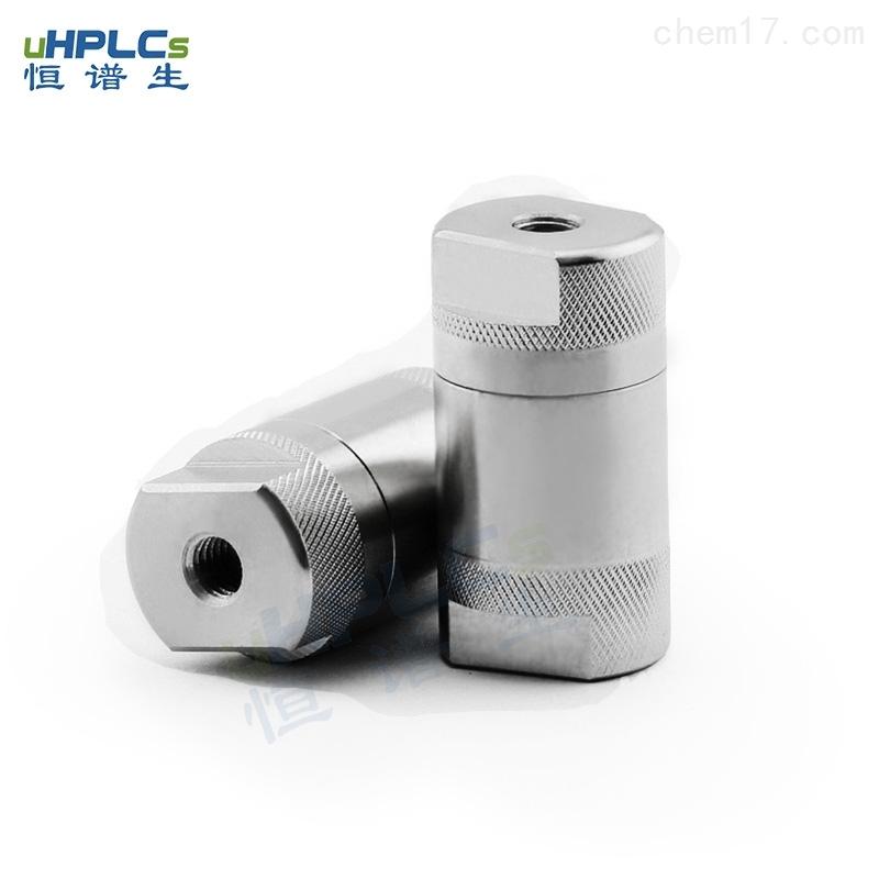 2.1UHPLC超高压液相色谱柱前在线过滤器卡套