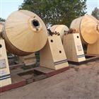 回收二手3000不锈钢双锥干燥机价格