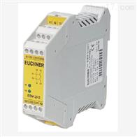 订货号 085620德国EUCHNER安士能继电器