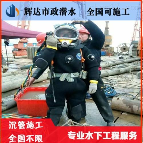 杭州市沉管公司(施工)