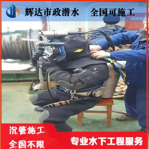 沉管施工水下安装施工公司