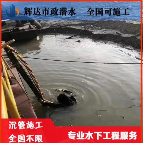 石家庄市沉管公司(全国施工)