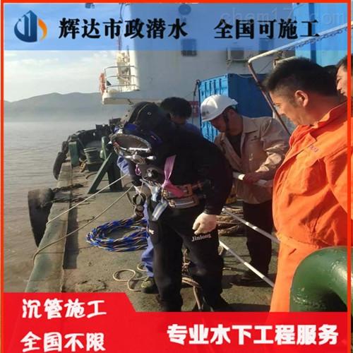 河北省水下管道铺设公司(全国施工)