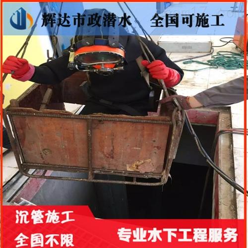 衡阳市沉管公司(施工)