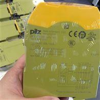 773300原装进口德国皮尔兹PILZX安全继电器