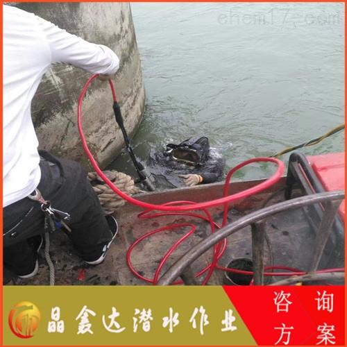 泰州市水下堵漏(作业)