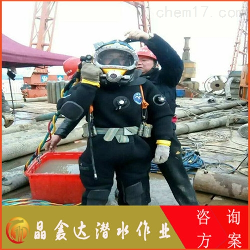 辽阳市混凝土堵漏(项目合作)