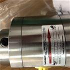 Beinlich齒輪定量泵上海維特銳德國采購