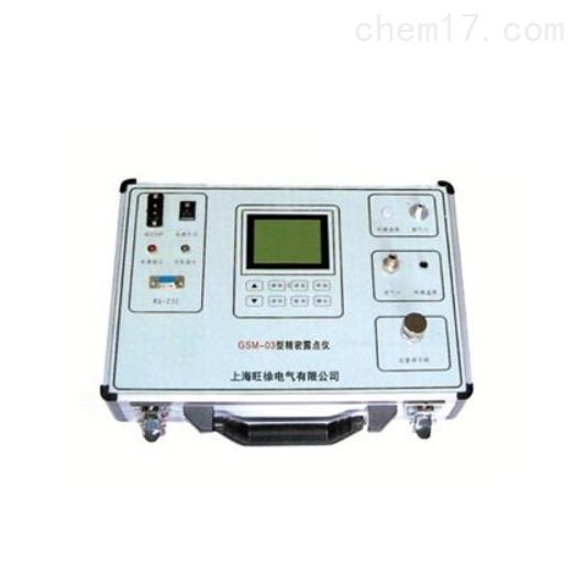 GSM-03精密露点仪