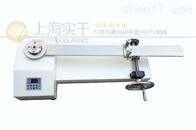 SGXJ0.1-350N.m預定扳手扭力檢定儀上海廠家