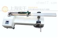 高精度扳手力矩測定儀上海廠家