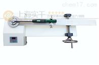 SGXJ扭查驗儀器_550N.m扭矩扳手校準儀