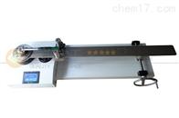 SGXJ檢測力扳手扭儀器(200N.m扭矩扳手檢定儀)