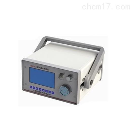 DBHW-II氢气微水测试仪