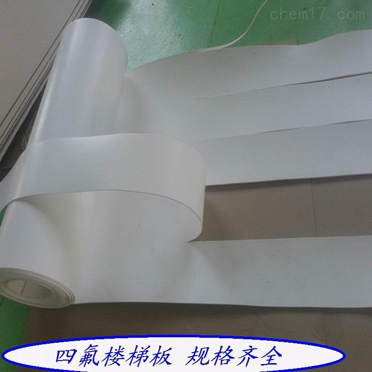 <strong>南宁楼梯支座聚乙烯四氟板理论重量</strong>