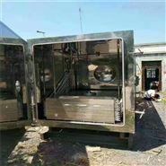 厂家销售二手真空冷冻冻干机
