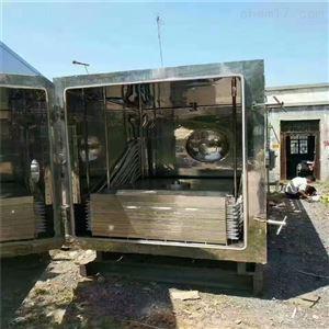 宜城市二手实验室冻干机