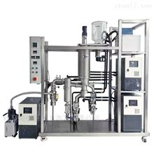 FMD-150工业大麻提纯设备短程分子蒸馏系统