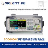 SDG1032X系列雙通道函數/任意波形發生器