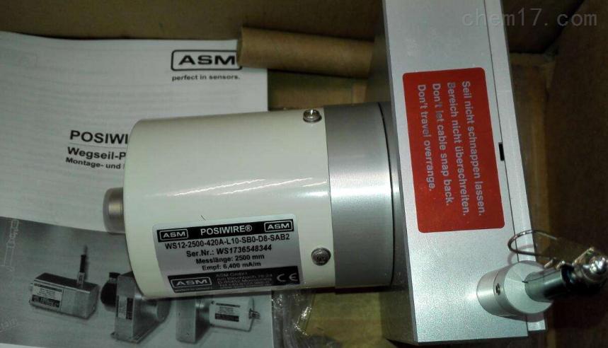 代理德国ASM拉绳式位移传感器WS12-750-420A