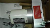 WS12-750-420A-L10-SB0-D8-代理德国ASM拉绳式位移传感器WS12-750-420A