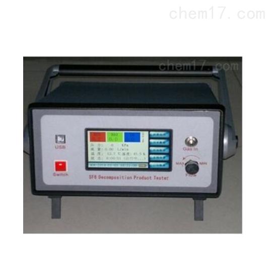 HZFJ80型SF6气体分解产物分析仪