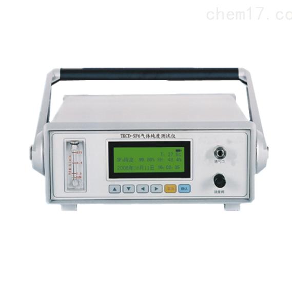 KDP-A SF6气体纯度分析仪