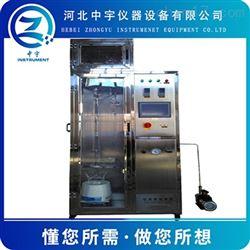 zy-5精餾儀器裝置
