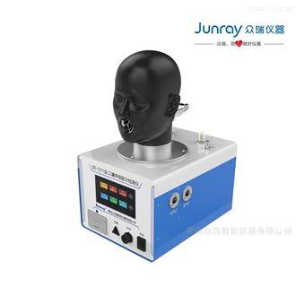 ZR-1211型口罩呼吸阻力檢測儀