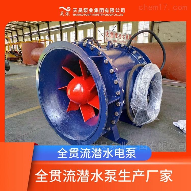 无锡电排站900QGWZ全贯流潜水电泵生产厂家