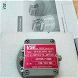 VSE VS0.1EP012V-32N11_0.1-10L/MIN流量计