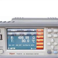 TH2515B直流低电阻测试仪