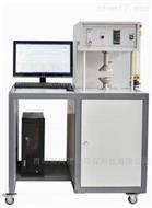 LB-KZKL熔喷布颗粒物过滤效率测试仪 现货