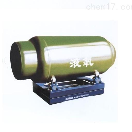 钢瓶称重电子地磅平台秤