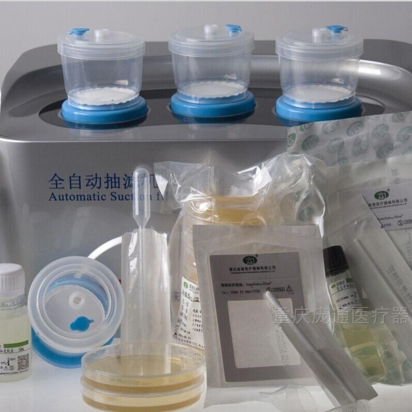 内镜消毒后的无菌检测试剂