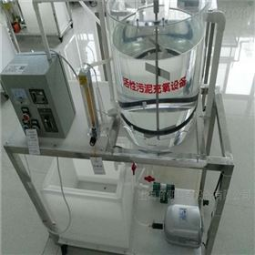 活性污泥充氧处理装置
