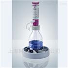 EM dispenser有机型瓶口分配器9340200