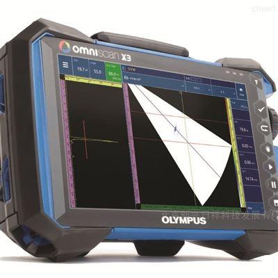 OmniScan X3奥林巴斯超声波探伤仪